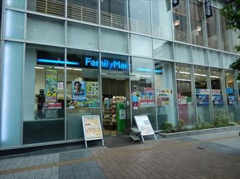 ファミリーマート 秋葉原駅中央...